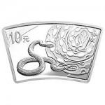 2013中國蛇年扇形本色精制銀幣