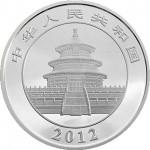 2012中國熊貓精制銀幣5安