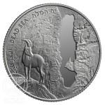 2011以色列死海精制銀幣