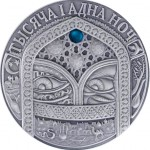 2009白俄羅斯一千零一夜鋯石銀幣