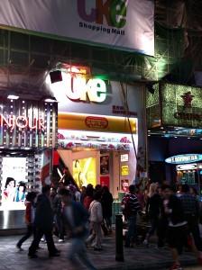 重慶站正門