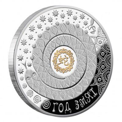 2012白俄羅斯蛇年精鑄銀幣