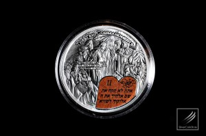 Second Commandment, Palau, 2013, 0.5oz