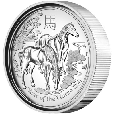 Year of the Horse High Relief, Australia, 2014, 1oz
