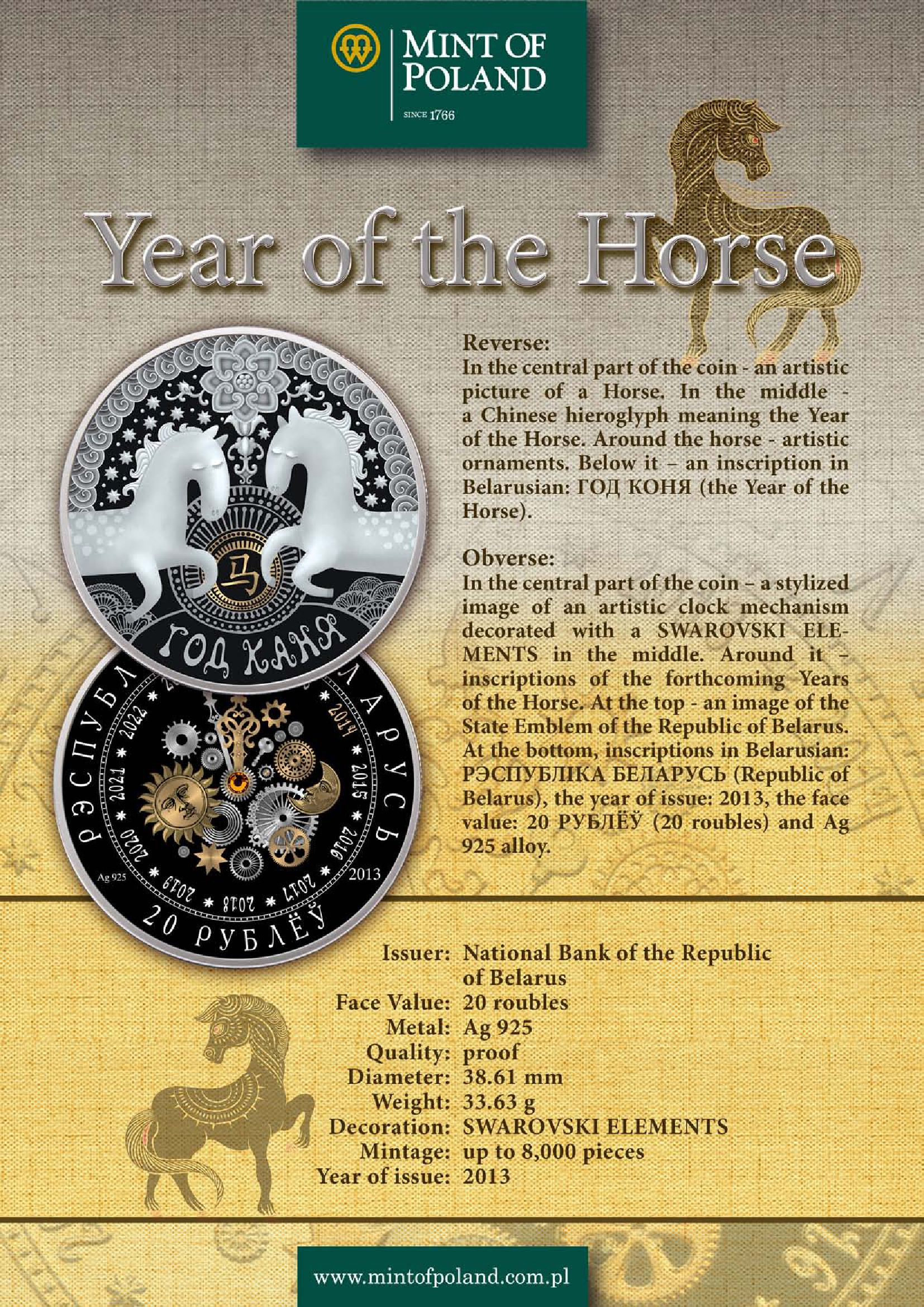 Chinese-Calendar_Year-of-the-Horse_20-roubles_EN-002.jpg