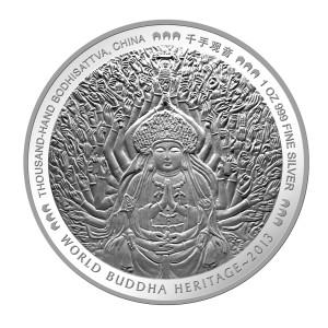 2013 WBH Thousand-Hand Bodhisattva 1oz Silver Obv