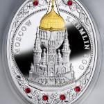 Imperial Faberge Eggs: Moscow Kremlin Egg, Niue, 2012, 56.56g