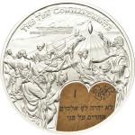 Ten Commandments: 1st Commandment, Palau, 2011, 0.5oz