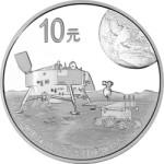 moon landing3