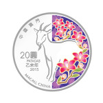 Year of the Goat, Macau, 2015, 1oz