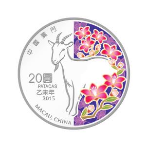 Year of the Goat, Macau, 2015, 1oz