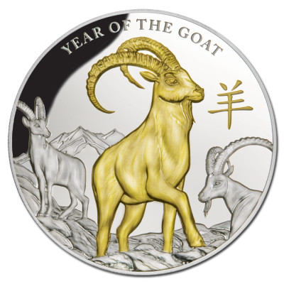 Year of the Goat Gold Plated, Niue, 2015, 5oz