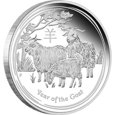Year Year of the Goat Proof, Australia, 2015, 0.5oz