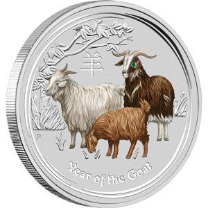 Year of the Goat Gemstone, Australia, 2015, 1kg