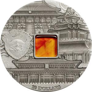 Forbidden City - Mineral Art 2015_o