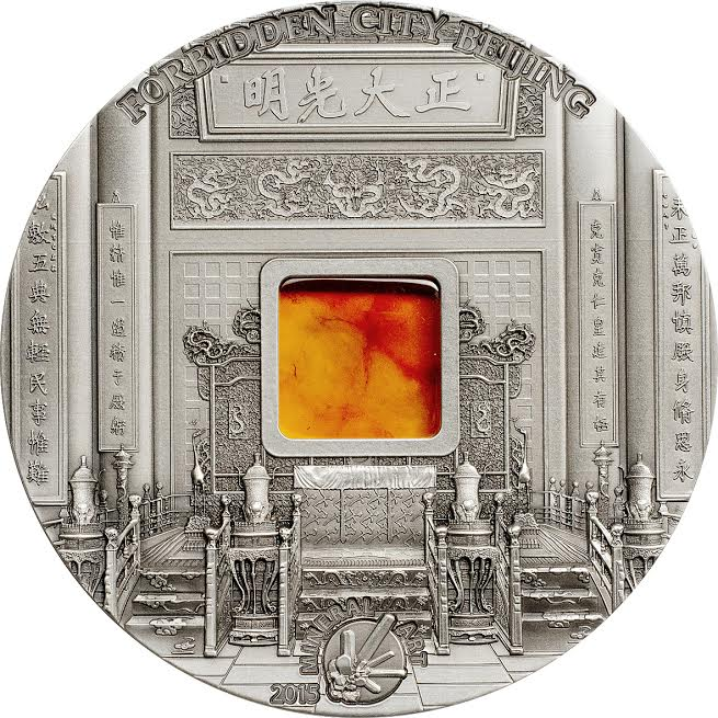 Forbidden City - Mineral Art 2015_r