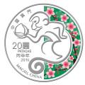 Macau Monkey 20P 1oz Silver Obverse