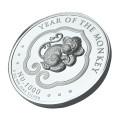Bhutan Lunar 1oz Silver Coin High Relief SideView