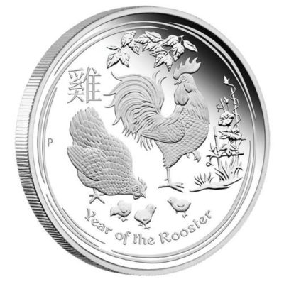 4046-2017-YearOfTheRooster-Silver-Proof-OnEdge-LowRes